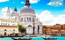 Романтика в Италия! Екскурзия до Венеция с 3 нощувки и закуски в хотел 3*, транспорт и възможност за посещение на Верона, Сирмионе и Падуа!