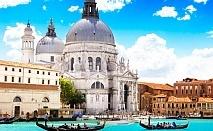 Романтика в Италия! Ранни записвания за екскурзия до Венеция с 3 нощувки и закуски в хотел 3*, транспорт и възможност за посещение на Верона, Сирмионе и Падуа!