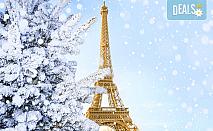 Романтика през декември в Париж, Франция! 3 нощувки със закуски, самолетен билет, летищни такси и трансфери!