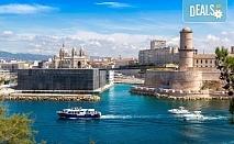 Романтика през ноември във Франция! 3 нощувки със закуски в хотел 3* в Марсилия, самолетен билет и летищни такси