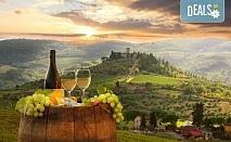 Романтика в Тоскана през май или септември! 5 нощувки със закуски, транспорт, билет за о. Елба и дегустация на вино в Монтепулчано