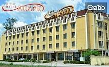 Романтика във Варна! Нощувка със закуска за двама