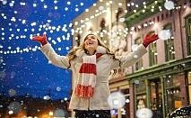 Рождество Христово на морския бряг в хотел Сириус Бийч, със специална СПА оферта,богата програма,Ол Инклузив и много изненади  /22.12.2020 г.-28.12.2020 г./
