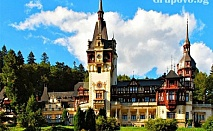 От Русе: Еднодневна екскурзия до Синая и Замъка на Дракула в Бран, Румъния