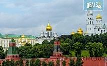Русия, Москва, Санкт Петербург и круиз до Талин, Стокхолм и Хелзинки: самолетни билети, трансфери, 7 нощувки, 6 закуски, 6 вечери, 4 нощувки на круизен кораб