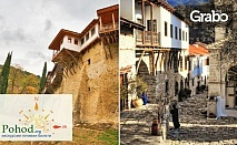 Съборна разходка в Гърция! Еднодневна екскурзия до Серес и Серски манастир на 17 Юни