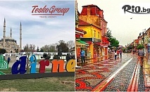 Съботна еднодневна шопинг екскурзия през Август до Одрин с тръгване от Пловдив и Асеновград, от Теско груп