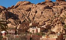 Съкровищата на Португалия, Испания и Мароко – 8 нощувки