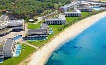 Само от 27.08. - нощувка и закуска с басейн, шезлонг и чадър на плажа на Александруполи - Grecotel Egnatia