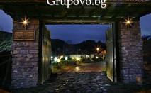 Само 40 лв. за нощувка със закуска и богата вечеря за двама в Комплекс Дивеците, Сливенски балкан. Неповторима планинска атмосфера + вкусни сачове + хубаво вино!