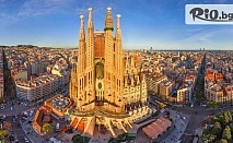 Самолетна екскурзия до Барселона! 3 нощувки със закуски + туристическа програма, от ВИП Турс