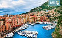 Самолетна екскурзия до Барселона и перлите на Френската ривиера - Кан, Монако, Сен Тропе, Монте Карло и Ница! 4 нощувки и закуски, билет и летищни такси, трансфери!