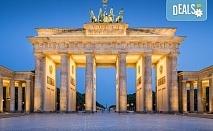 Самолетна екскурзия до Берлин на дата по избор, с Голдън Холидейз БГ! Самолетен билет, 3 нощувки със закуски в хотел 3*, застраховка, индивидулно пътуване