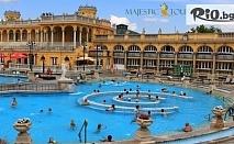 Самолетна екскурзия до Будапеща! 4 нощувки в Agape Aparthotel 2* и индивидуална програма, от Маджестик Турс