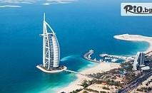 Самолетна екскурзия до Дубай! 4 нощувки със закуски в Хотел Ibis Al Barsha или Signature 1 + Дубай Тур на български език, круиз и сафари, от Далла Турс