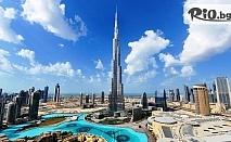 Самолетна екскурзия до Дубай през Август и Септември! 7 нощувки със закуски в Хотел Ibis Al Barsha или Millenium Place Barsha Heights + трансфери и водач, от Далла Турс