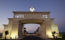 Самолетна екскурзия до Египет: 7 нощувки на All Inclusive в Coral Beach Rotana Resort 4* за 820 лв на човек!
