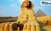 Самолетна екскурзия до Египет! 7 нощувки на база All Inclusive в Desert Rose 5*, двупосочен самолетен билет с включени летищни такси и багаж, от Караджъ Турс