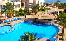 Самолетна екскурзия до Египет! 7 нощувки на база Аll Inclusive в хотел SEA STAR BEAU RIVAGE 5* от Караджъ Турс