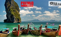 Самолетна екскурзия до екзотичен Тайланд! 9 нощувки със закуски, двупосочен самолетен билет до Банкок и екскурзовод, от Премио Травел