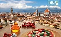 Самолетна екскурзия до Флоренция на дата по избор! 4 нощувки със закуски, билет, летищни такси и трансфери!