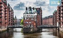 Самолетна екскурзия до Хамбург на дата по избор, с Голдън Холидейз БГ! Самолетен билет, 3 нощувки със закуски в хотел 3*, застраховка, индивидулно пътуване