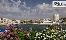 Самолетна екскурзия до Йордания - Акаба и Петра! 4 нощувки със закуски и вечери + екскурзии и входни такси, багаж, екскурзовод и Джип тур в пустинята Вади Рум, от Дрийм Холидейс