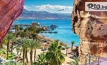 Самолетна екскурзия до Йордания! 4 нощувки със закуски и вечери, по избор в хотели 4*, от Хермес Холидейс