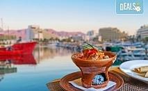 Самолетна екскурзия до Йордания на супер цена! 3 нощувки със закуски в хотел 4*, самолетен билет, трансфери и входна виза