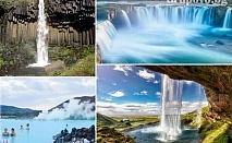 Самолетна екскурзия до Исландия. 10 нощувки със закуски и богата туристическа програма от Туристическа агенция Болкан Травелс