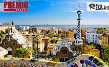 Самолетна екскурзия до Испания през Май! 7 нощувки със закуски, двупосочен самолетен билет и екскурзовод, от Премио Травел