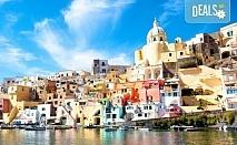 Самолетна екскурзия до Италия от август до октомври! Неапол, Амалфи, Капри: 4 дни, 3 нощувки, 3 закуски, туристическа програма от София Тур!