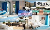 Самолетна екскурзия до Италия през Август или Септември! 7 нощувки, закуски, обеди и вечери в Хотел Domina Coral Bay 4*  от 840лв, ТА Angel Travel