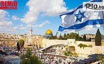 Самолетна екскурзия дo Израел и Йордания! 7 нощувки със закуски + екскурзовод, от Премио Травел