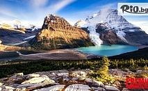 Самолетна екскурзия до Канада и Аляска! 5 нощувки със закуски + 7 нощувки със закуски, обеди и вечери на круизен кораб от 26 Май до 7 Юни 2020г, от Премио Травел