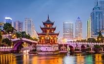 Самолетна екскурзия до Китай! 11 нощувки със закуски в хотели 4*, самолетен и корабен транспорт + богата туристическа програма от Премио Травел.