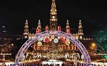 Самолетна екскурзия за Коледа до Виена! 4 нощувки на човек със закуски + двупосочен билет от туристическа агенция Географски свят