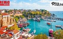 Самолетна екскурзия до Ликийското крайбрежие и Анталия! 7 нощувки със закуски и вечери в хотели 4/5* + летищни такси, багаж и трансфери, от Премио Травел
