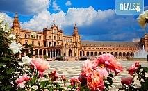 Самолетна екскурзия до Мадрид и Андалусия, с България Травъл! Самолетен билет, летищни такси, 6 нощувки със закуски в хотел 3*, трансфери с автобус, водач
