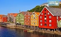 Самолетна екскурзия до магнетична Скандинавия! 6 нощувки със закуски в Стокхолм, Осло, Копенхаген и още, самолетен билет, трансфери и богата програма