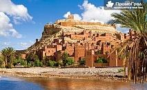 Самолетна екскурзия до Мароко (7 дни/6 нощувки със закуски и вечери) за 1250 лв.