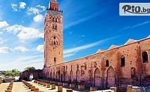 Самолетна екскурзия до Мароко! 3 нощувки в Маракеш и 4 нощувки в Агадир със закуски и вечери, от Онекс Тур