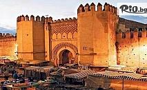 Самолетна екскурзия до Мароко! 6 нощувки, закуски и вечери и посещение на Маракеш, Фес, Рабат, Казабланка и Мекнес, от Bulgaria Travel