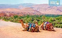 Самолетна екскурзия до Мароко през октомври с България Травъл! 6 нощувки със закуски и вечери в хотел 3*, билет, летищни такси, трансфери, водач и програма в Маракеш