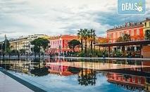 Самолетна екскурзия до Ница - столицата на Лазурния бряг, Франция! 3 нощувки със закуски в хотел 3*, самолетен билет, летищни такси, застраховка, със Z Tour!
