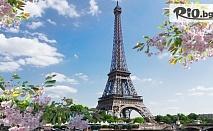 Самолетна екскурзия до Париж! 3 нощувки със закуски + възможност за посещение на Дисниленд и Версай, от ВИП Турс