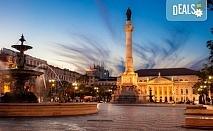 Самолетна екскурзия с полет на Bulgaria Air до Лисабон, Португалия: 7 нощувки със закуски и вечери, самолетен билети водач от Травел Мания!