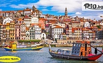 Самолетна екскурзия до Португалия и Испания - Мадрид, Толедо, Лисабон, Порто и Фатима! 7 нощувки със закуски в хотели 3*, летищни такси и ръчен багаж, от Bulgaria Travel