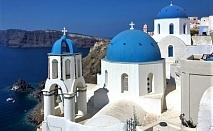 Самолетна екскурзия през август до о.Санторини, Гърция. Самолетен билет от София + 7 нощувки на човек със закуски в хотел The Best 3*!