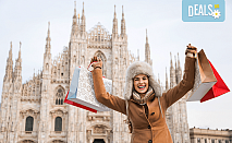 Самолетна екскурзия през декември до Милано и Френската ривиера! 3 нощувки със закуски, самолетен билет и летищни такси, екскурзовод и посещение на Генуа!